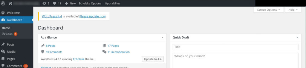 wordpress update alert screen capture